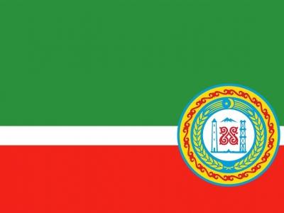 Министерство промышленности и энергетики Чеченской Республики информирует:
