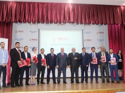 Сотрудник Минпроэнерго ЧР принял участие в завершающей программе «Развитие региональных команд» в Пятигорске