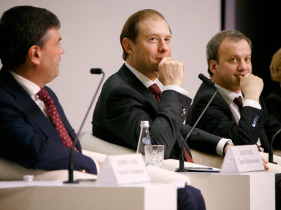 Министр промышленности и энергетики ЧР принял участие в итоговом заседании коллегии Минпромторга России