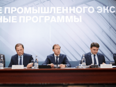 В Нижнем Новгороде состоялся Координационный совет по вопросам развития экспорта