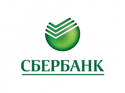 Минкавказ совместно с ПАО
