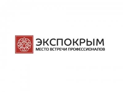 ЭКСПОКРЫМ — организация выставочных мероприятий в Крыму!