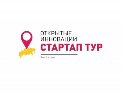 Всероссийский проект по поиску инновационных проектов «Стартап Экспедиция Б8»