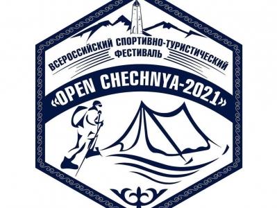Всероссийский спортивно-туристический фестиваль «Open Chechnya-2021» пройдет на озере Кезеной-Ам