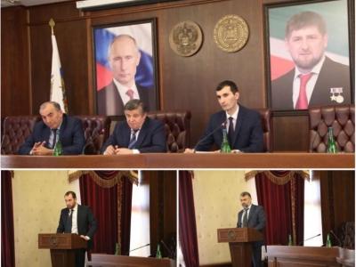 Прошло заседание рабочей группы по снижению административных барьеров и улучшению инвестиционного и предпринимательского климата в Чеченской Республике