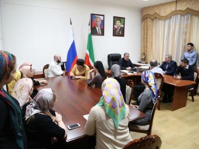 В Минпромэнерго ЧР прошло собрание, приуроченное к Дню Конституции РФ