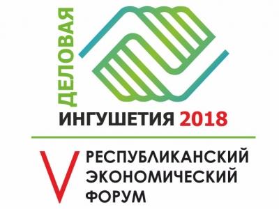 Промышленники Чечни приняли участие в выставке «Деловая Ингушетия – 2018»