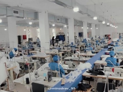 Производства на территории Чеченской Республики средств индивидуальной защиты