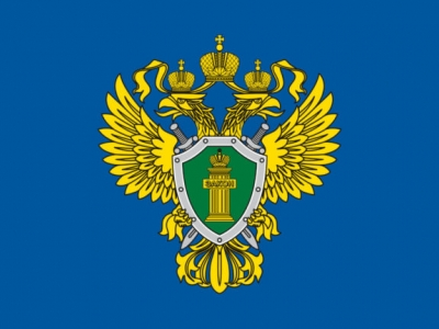 Прокуратурой Чеченской Республики проводится  Всероссийский прием предпринимателей